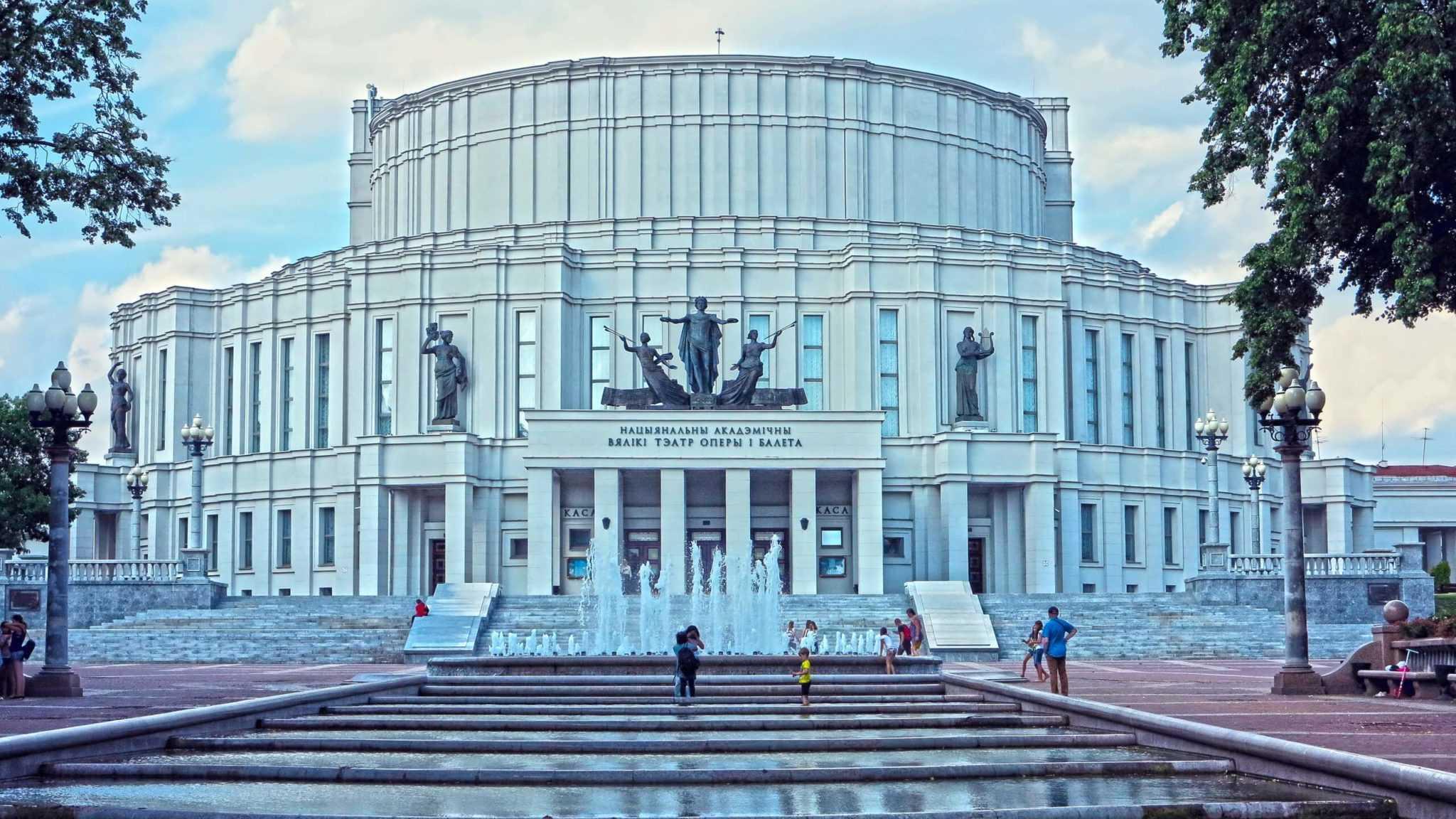 Fountain near the opera theatre in MInsk