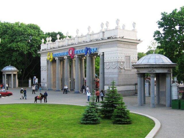Вход в Центральный детский парк в Минске