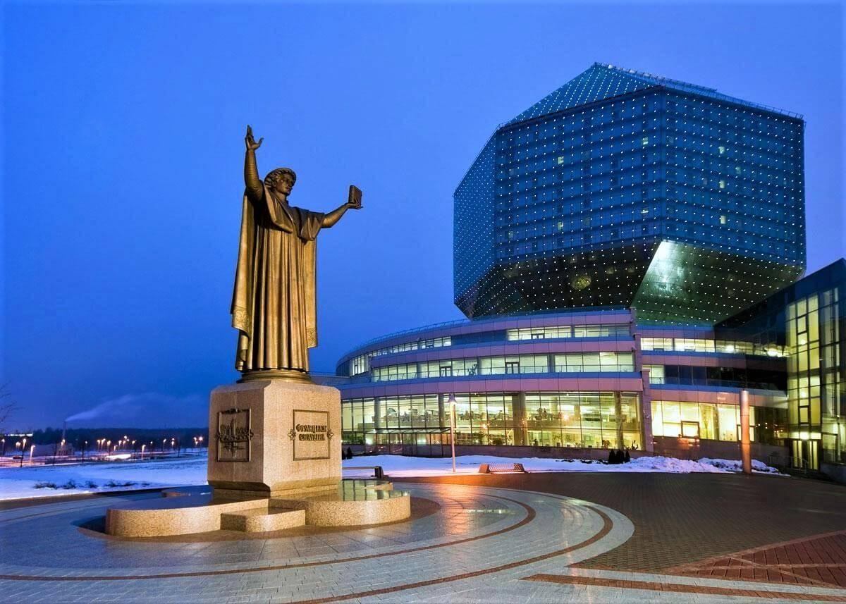 Белорусская национальная библиотека в Минске