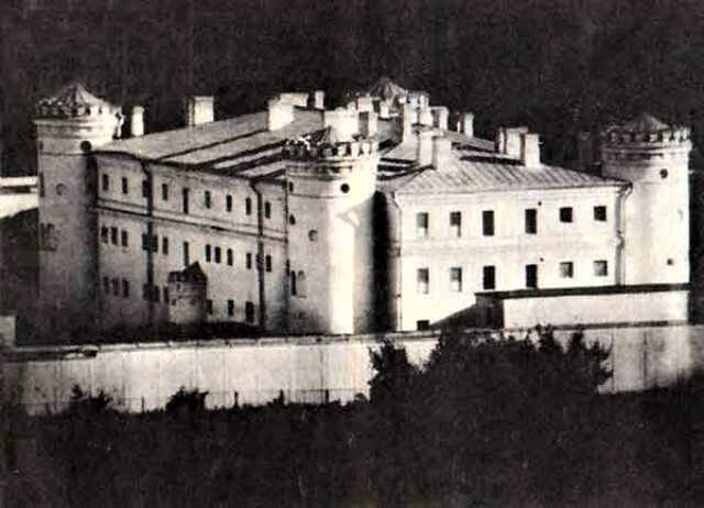 Minsk Pishalovskij castle