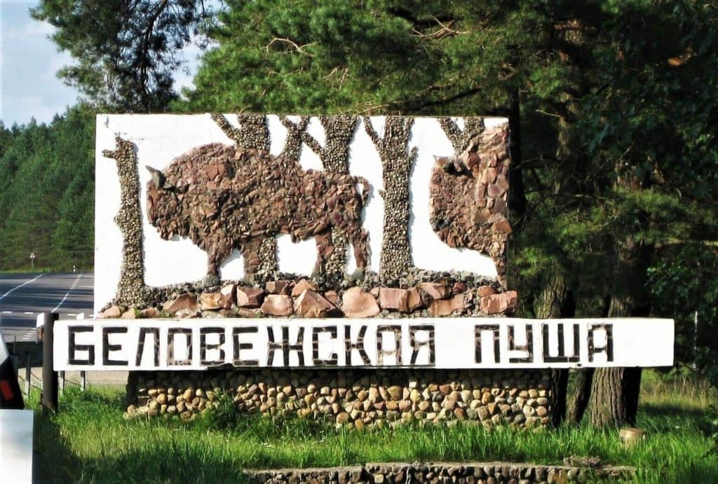 Entry sign in the Bialowieza forest