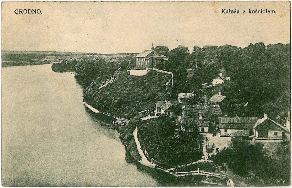 Kolozhskaya church on an old picture