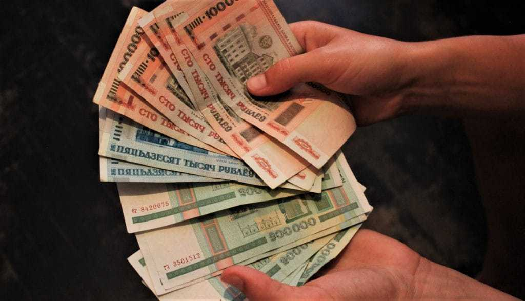 Belarusian money, interesting facts about Belarus