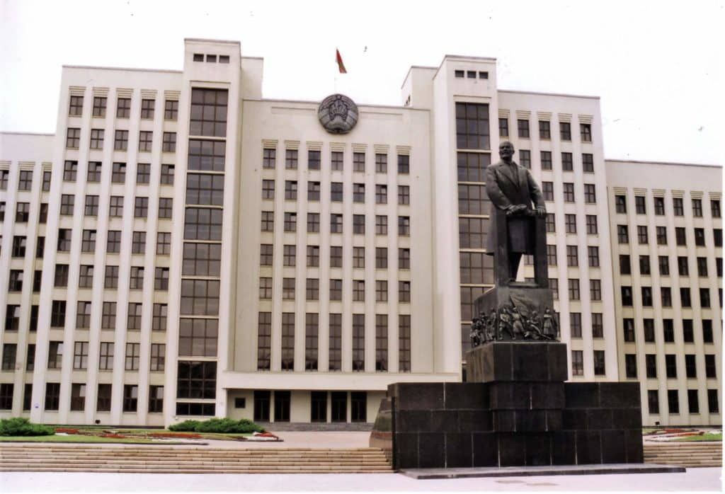 Площадь Ленина, Минск