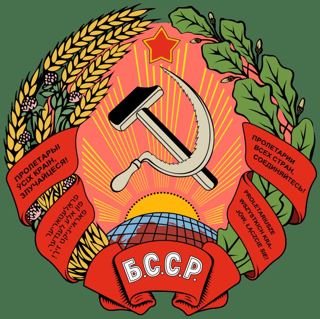 Герб БССР