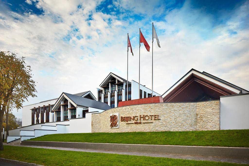 Beijing hotel in Minsk, Belarus