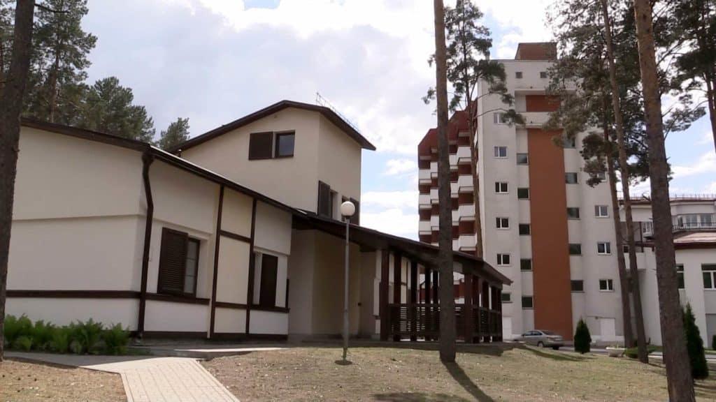 Здания Санатория Белая Русь