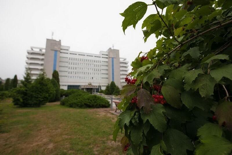 Radon Health Resort