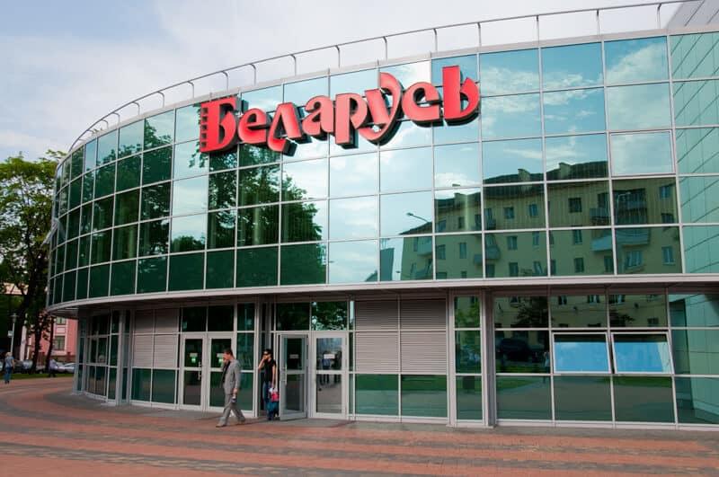 Кинотеатр Беларусь, один из самых современных в Минске