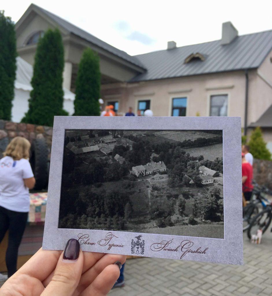Усадьба Гурских в Беларуси
