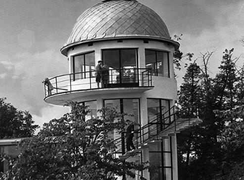 Observatory, MInsk Belarus