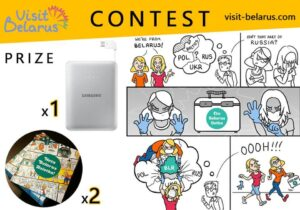 Contest Win Fun book or Samsung Power Bank Visit-Belarus.com
