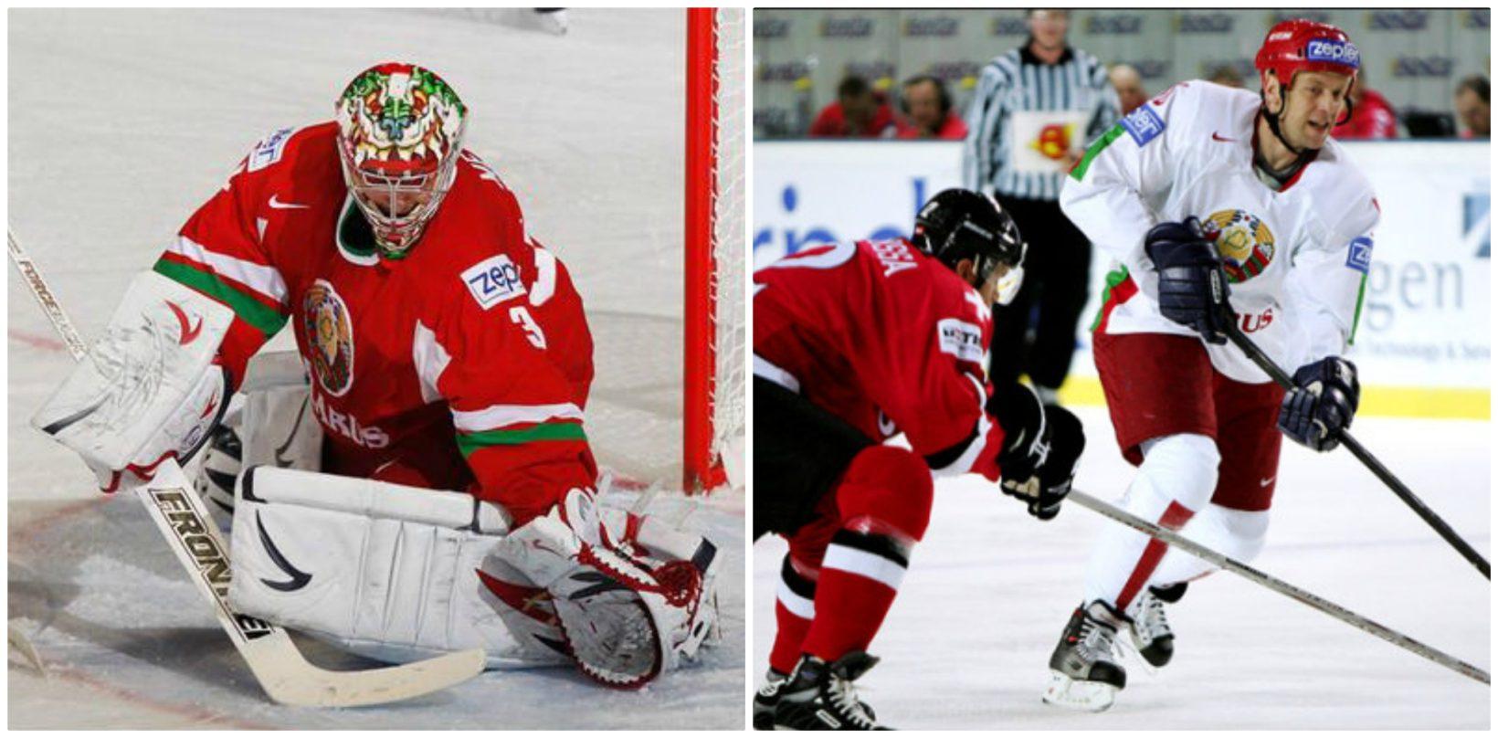 национальный спорт беларуси