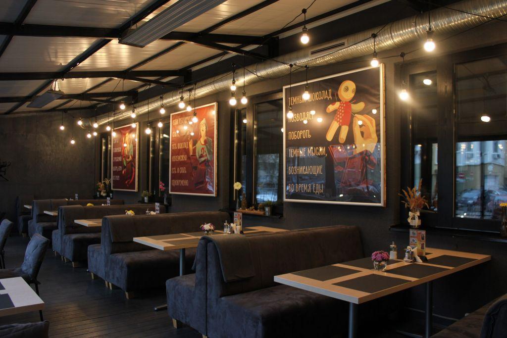 cozy bar in minsk