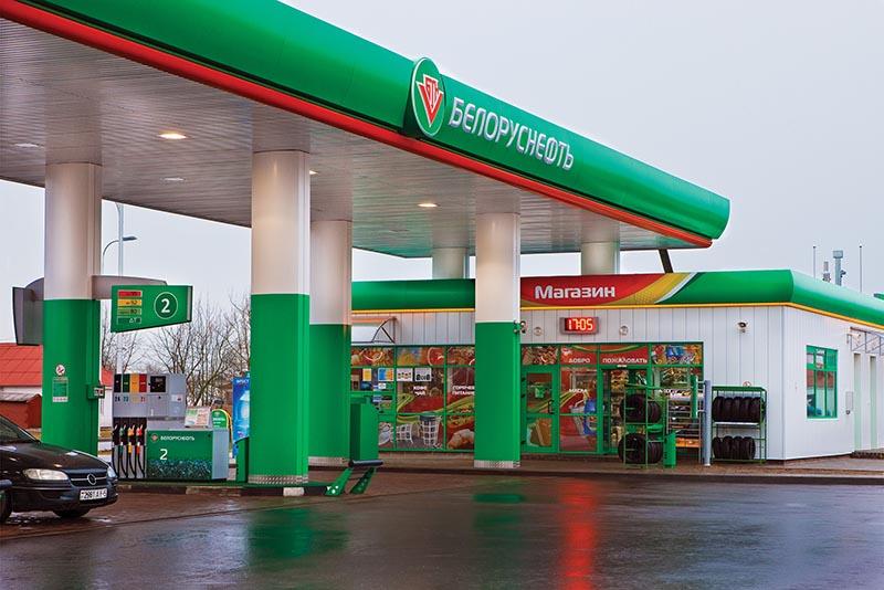 gas station in belarus