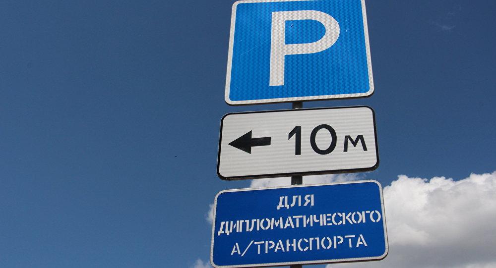 parkung sign in belarus