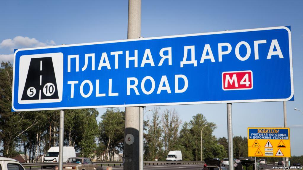 toll roads in belarus