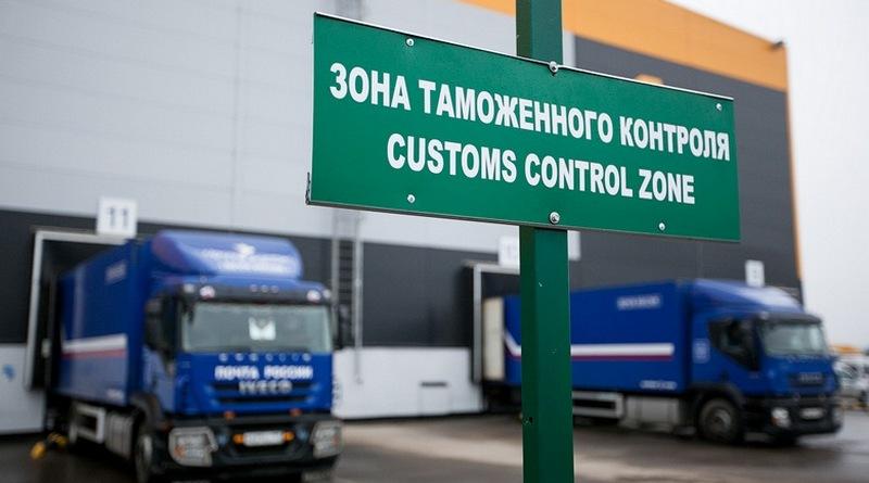 customs control zone in belarus