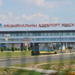 такси в аэропорт минск